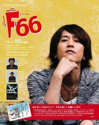 F66102yokokub