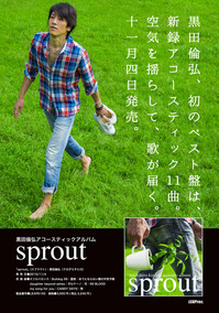 ssproutflyer