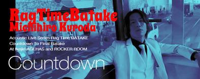 batakebanner2018