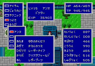 PS2_能力アップ