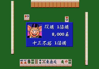 麻雀悟空_十三不塔