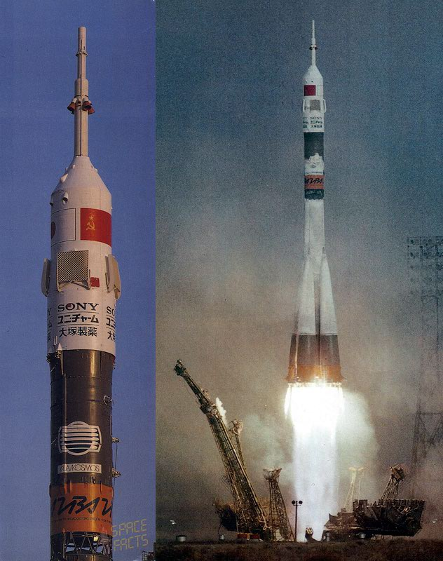 ソユーズTM-11