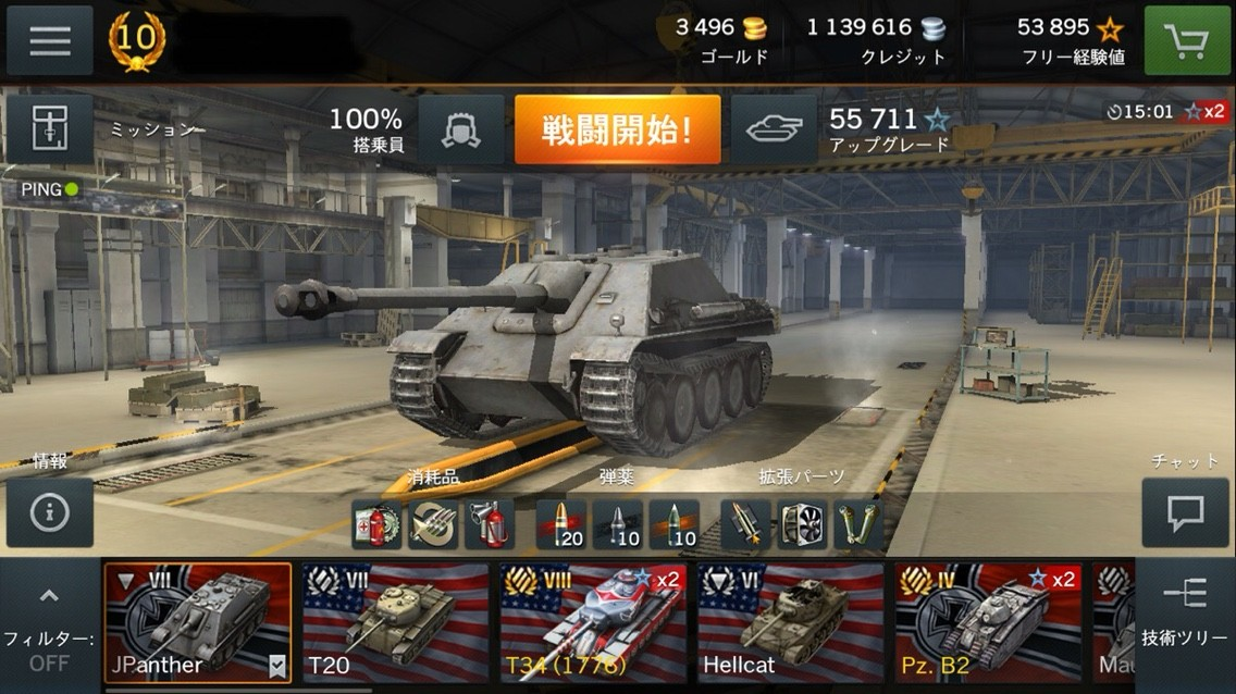 雑談〜所有戦車一覧〜チラ裏 : 手の平戦車長がゆく World of Tanks Blitz