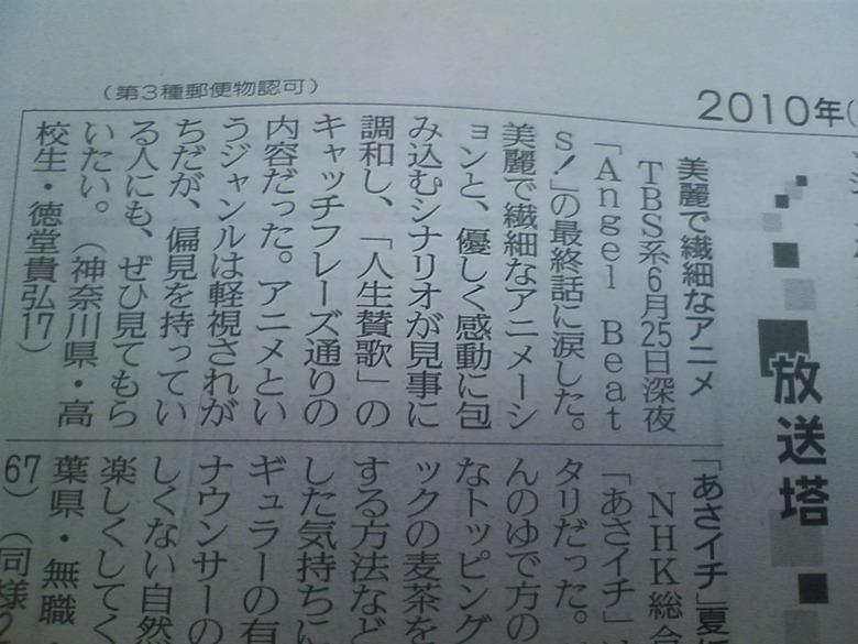 news2ch80757