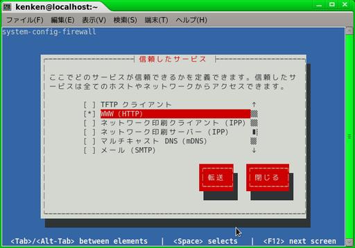 setup-firewall-http