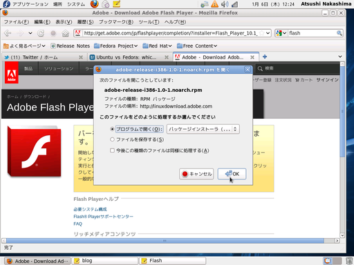 Flash-download-open