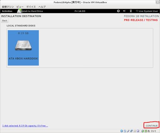 Fedora18Alpha_installer_03-3-disk