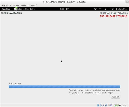 Fedora18Alpha_installer_05complete