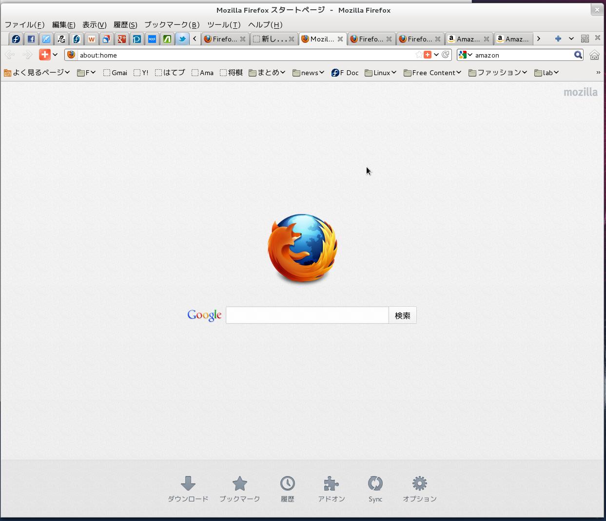 うつ病けんけんのFedora/Linux日記 : Ubuntu FedoraのFirefox 13で新しい ...