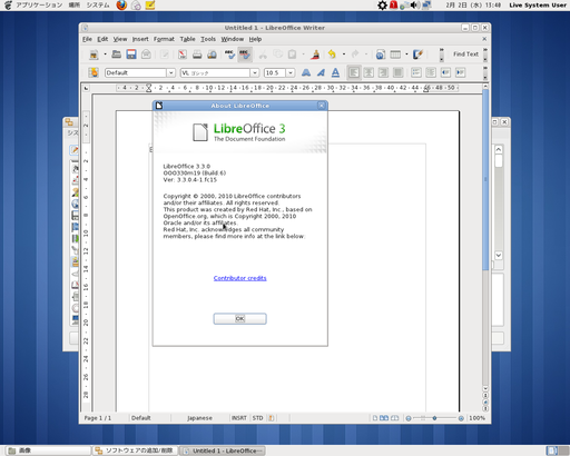 18libreoffice