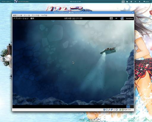 Fedora 16(Verne) Alpha Screenshot