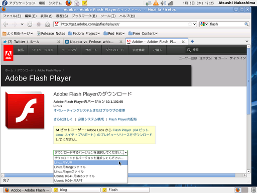 Flash-download