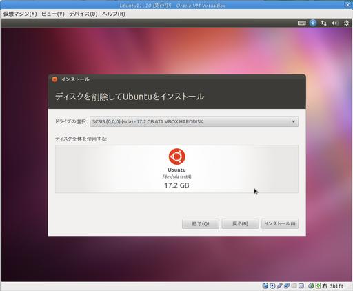 04-disk2