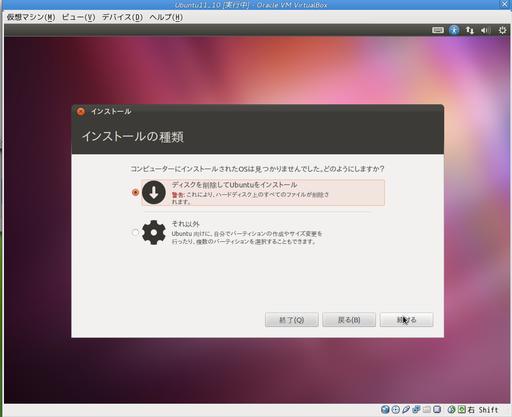 03-disk