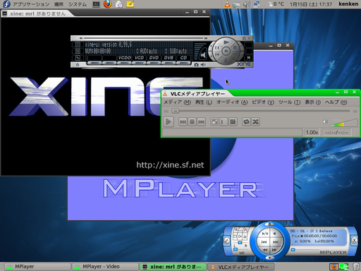 xine-mplayer-vlc