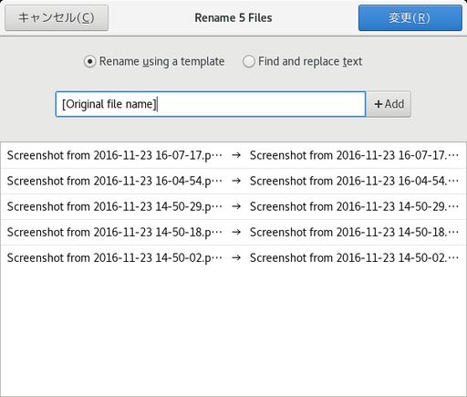 file-rename
