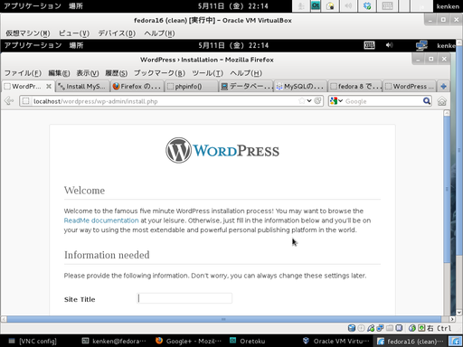 wordpress-install-php