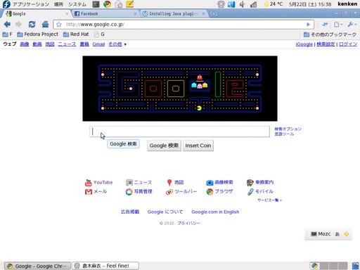 googleIME_mozc