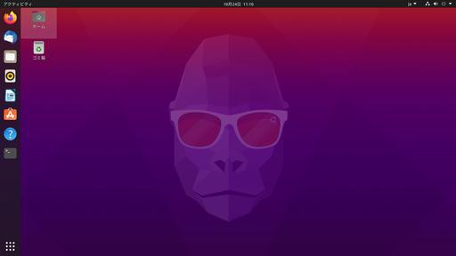 ubu20_20-desktop