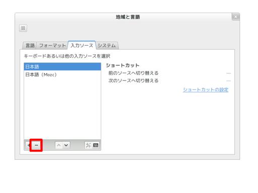 f18-ibus01_ed