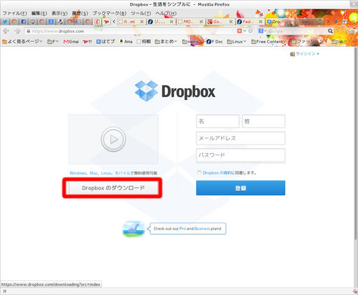 dropbox01-download