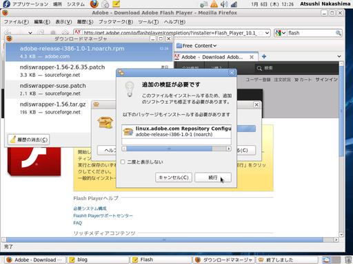 Flash-repository