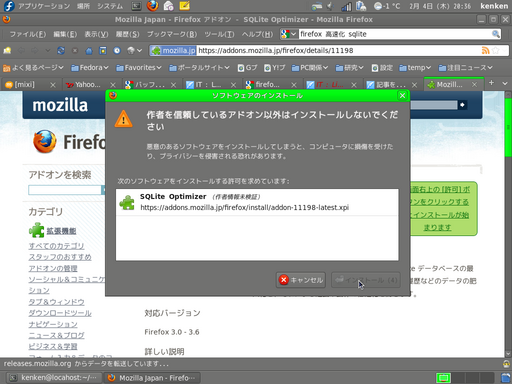 Screenshot-Firefox-SQLite-Optimizer-Install
