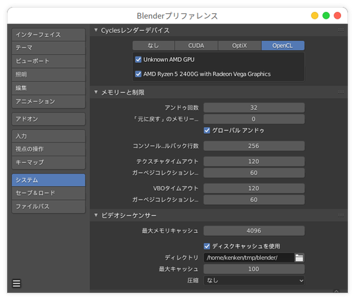 Screenshot from 2021-02-12 16-10-45