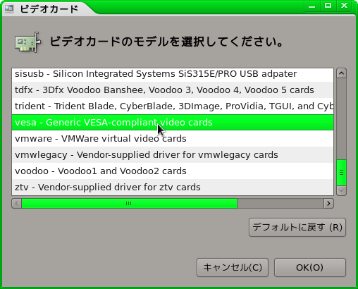 Screenshot-3-ビデオカード