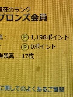 18916630.jpg