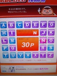 20c0bd9a.jpg