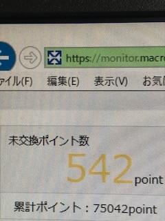 2129fc8b.jpg