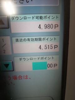 350a6b3e.jpg