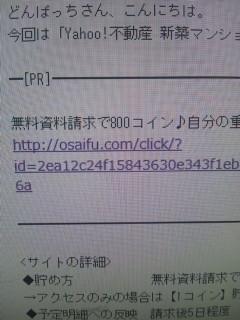 3b160c4e.jpg