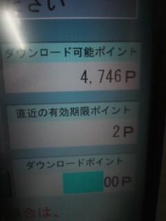 43e2b4e3.jpg