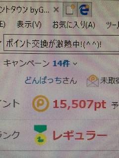 5a73fc6f.jpg