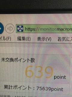 68510acc.jpg