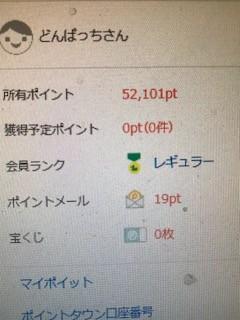 7602ab80.jpg