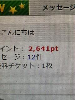 77f461f8.jpg