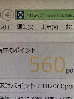 IMG_4807