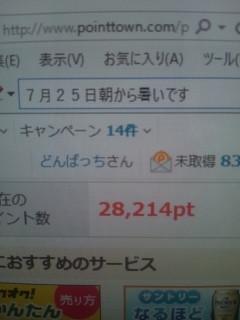 7a8e1cdc.jpg