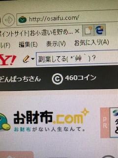 7bbb325b.jpg