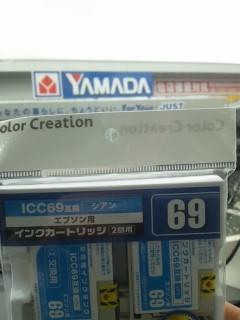 8021d53d.jpg