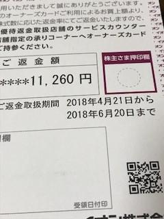 9da801c7.jpg