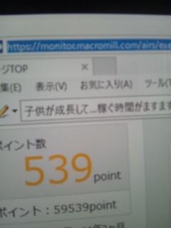 b50314f6.jpg