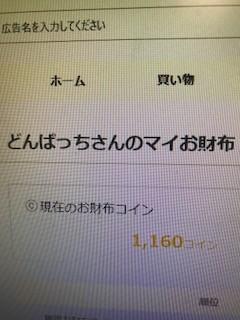 b98839a4.jpg