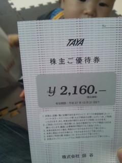 c976f509.jpg