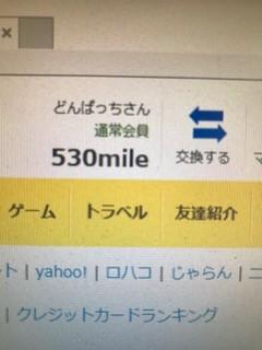e55e1f6b.jpg