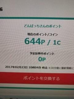 ecad69a5.jpg