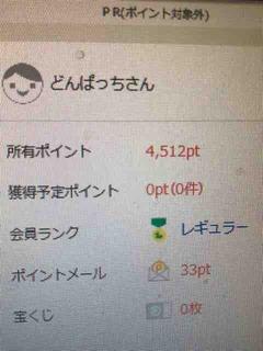 IMG_7405